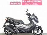 NMAX/ヤマハ 125cc 埼玉県 バイク王 草加店
