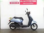 トゥデイ/ホンダ 50cc 埼玉県 バイク王 草加店