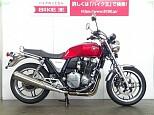 CB1100/ホンダ 1100cc 埼玉県 バイク王 草加店