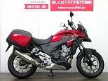 400X/ホンダ 400cc 埼玉県 バイク王 草加店
