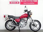 GN125/スズキ 125cc 埼玉県 バイク王 草加店