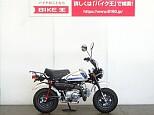 モンキー/ホンダ 50cc 埼玉県 バイク王 草加店