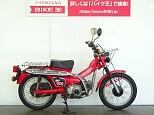 CT110 [ハンターカブ](逆輸入)/ホンダ 110cc 埼玉県 バイク王 草加店