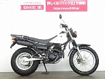 TW225E/ヤマハ 225cc 埼玉県 バイク王 草加店