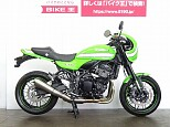 Z900RS CAFE/カワサキ 950cc 埼玉県 バイク王 草加店