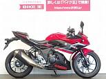 GSX250R/スズキ 250cc 埼玉県 バイク王 草加店
