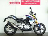 G310R/BMW 310cc 埼玉県 バイク王 草加店