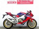 CBR1000RR-R FIREBLADE/ホンダ 1000cc 埼玉県 バイク王 草加店