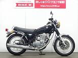 SR400/ヤマハ 400cc 埼玉県 バイク王 草加店