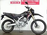 CRF250L/ホンダ 250cc 埼玉県 バイク王 草加店