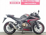CBR400R/ホンダ 400cc 埼玉県 バイク王 草加店