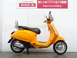 150Sprint/ベスパ 150cc 埼玉県 バイク王 草加店