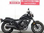レブル 250/ホンダ 250cc 埼玉県 バイク王 草加店