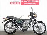 GB250クラブマン/ホンダ 250cc 埼玉県 バイク王 草加店