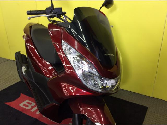 PCX125 PCX フルノーマル ワンオーナー アイドリングストップも付いており、燃費が良いです!