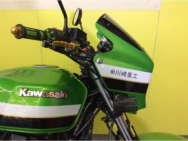 ZRX400 ZRX400 ビート製フルエキ オールペイント フェンレス 通信販売もOK!