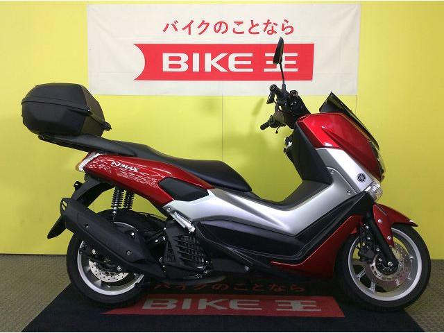 NMAX NMAX ABS リアキャリア リアボックス リアキャリア&リアボックス付き!