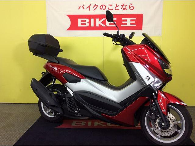 NMAX NMAX ABS リアキャリア リアボックス シート破れなし!