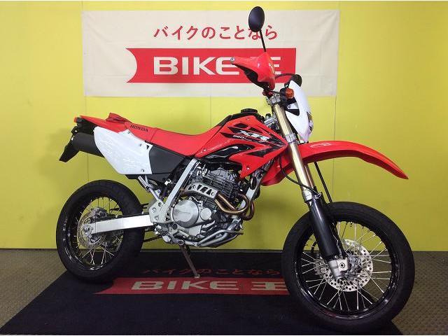 XR250モタード XR250 モタード ハンドガード 社外マフラー 配送費用9800円!(北海道・…