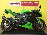 ZX-6R/カワサキ 600cc 兵庫県 バイク王 伊丹店