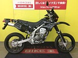 250SB/スズキ 250cc 兵庫県 バイク王 伊丹店