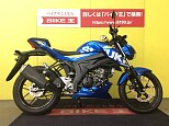GSX-S125/スズキ 125cc 兵庫県 バイク王 伊丹店
