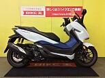 フォルツァ(MF06)/ホンダ 250cc 兵庫県 バイク王 伊丹店
