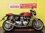 THRUXTON 900/トライアンフ 1200cc 兵庫県 バイク王 伊丹店