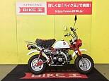 モンキー/ホンダ 50cc 兵庫県 バイク王 伊丹店