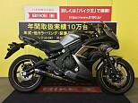 ニンジャ400/カワサキ 400cc 兵庫県 バイク王 伊丹店
