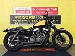 XL1200/ハーレーダビッドソン 1200cc 兵庫県 バイク王 伊丹店