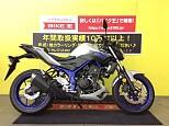 MT-25/ヤマハ 250cc 兵庫県 バイク王 伊丹店