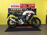 400X/ホンダ 400cc 兵庫県 バイク王 伊丹店