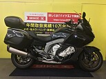 K1600GT/BMW 1600cc 兵庫県 バイク王 伊丹店