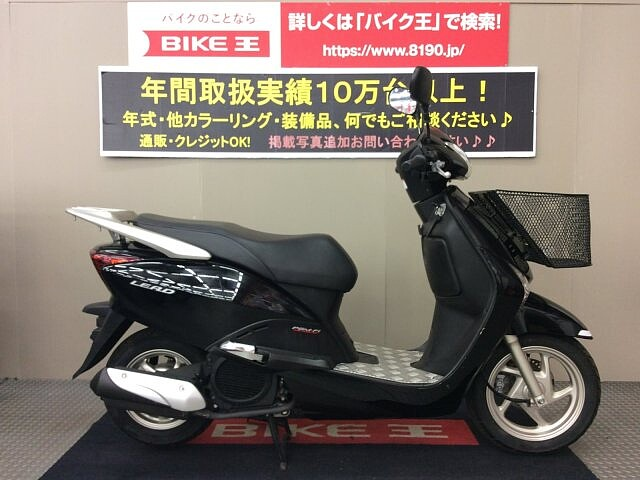 リード110(EX) リード110【マル得車両】ワンオーナー!フロントバスケット!動… 1枚目:リー…