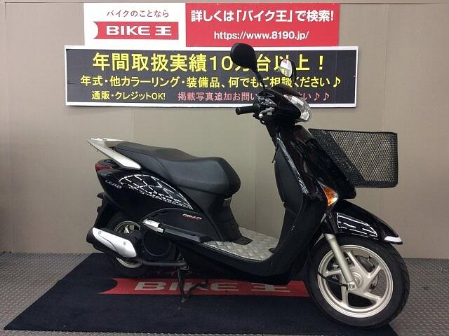 リード110(EX) リード110【マル得車両】ワンオーナー!フロントバスケット!動… 3枚目:リー…