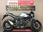 SV650X/スズキ 650cc 兵庫県 バイク王 伊丹店