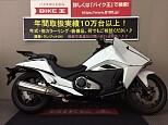 NM4-02/ホンダ 750cc 兵庫県 バイク王 伊丹店