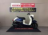 ビーノ(2サイクル)/ヤマハ 50cc 兵庫県 バイク王 伊丹店
