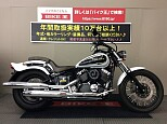 ドラッグスター400/ヤマハ 400cc 兵庫県 バイク王 伊丹店