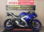 YZF-R3/ヤマハ 320cc 兵庫県 バイク王 伊丹店