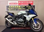 R1200RS/BMW 1200cc 兵庫県 バイク王 伊丹店