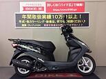 アドレス125/スズキ 125cc 兵庫県 バイク王 伊丹店