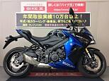 GSX-S1000F/スズキ 1000cc 兵庫県 バイク王 伊丹店