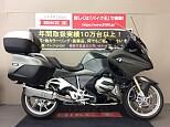 R1200RT/BMW 1200cc 兵庫県 バイク王 伊丹店