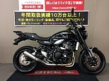 Z900RS/カワサキ 900cc 兵庫県 バイク王 伊丹店