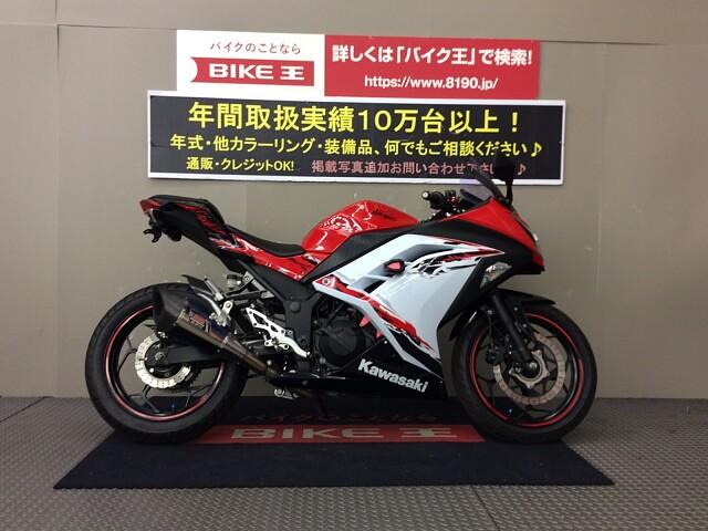 ニンジャ250 NINJA250ABS スペシャルエディション!ヨシムラ製マフ… 1枚目:NINJA…