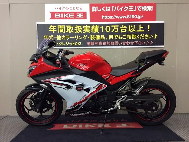 ニンジャ250 NINJA250ABS スペシャルエディション!ヨシムラ製マフ… 2枚目:NINJA…