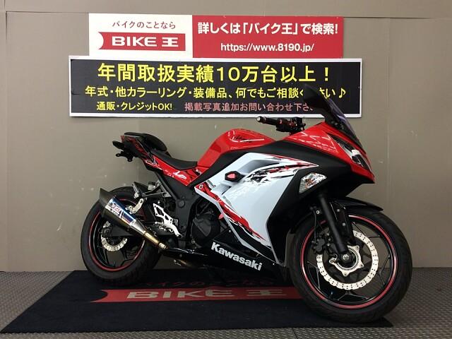 ニンジャ250 NINJA250ABS スペシャルエディション!ヨシムラ製マフ… 3枚目:NINJA…