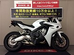 CBR650F/ホンダ 650cc 兵庫県 バイク王 伊丹店